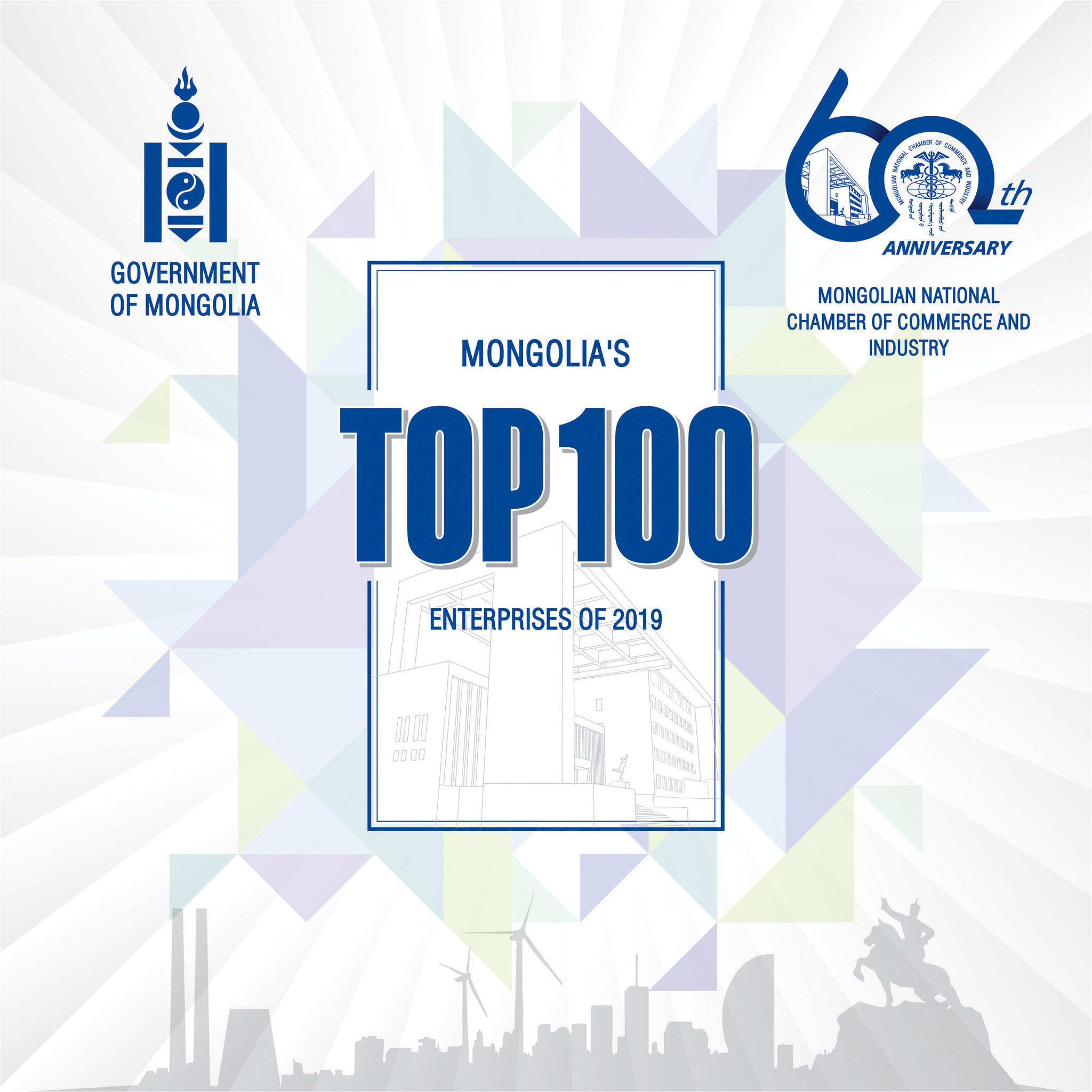 WE ARE RECOGNIZED AS ONE OF THE TOP 100 ENTERPRISES OF MONGOLIA